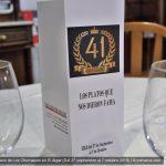 Jornadas conmemorativas del 41 Aniversario de Los Churrascos de El Algar