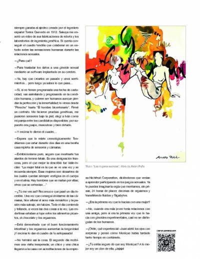 POMARUS09 (11)