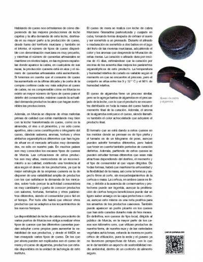 POMARUS09 (13)